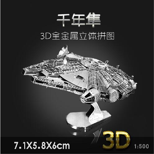 Laser Cutting Model Star Wars R2 D2 Droid Robot Walker Millennium Falcon Upsilon-class command shuttle Metal 3D Puzzles puzzles(China (Mainland))