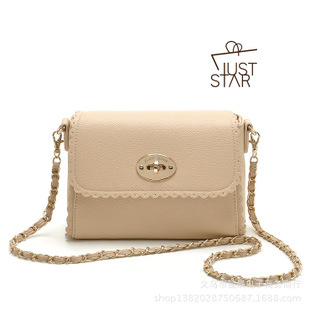 New Arrival Brand Women Messenger Shoulder Bags Small Size Zipper Hasp PU leather Solid apricot Brief Summer Hot Sale Sweety(China (Mainland))