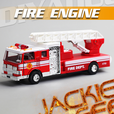 Free shipping Di Yaduo American aerial ladder Fire Truck alloy Models Toy 1130 www.(China (Mainland))
