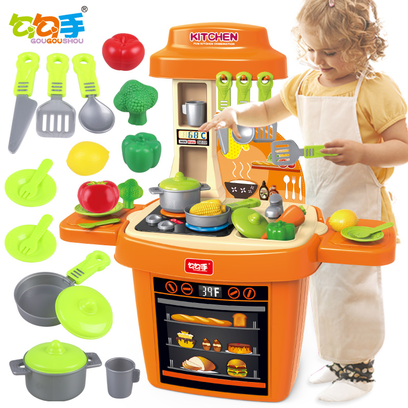 House kitchen toys kid toys cooking utensils and tableware toys set kids gift new year gift<br><br>Aliexpress