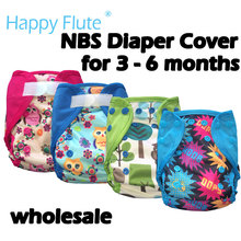 Buy Happy flute NBS diaper cover,double leaking guards, waterproof breathable, fit 0-6months 6-19lbs baby,without insert for $57.00 in AliExpress store