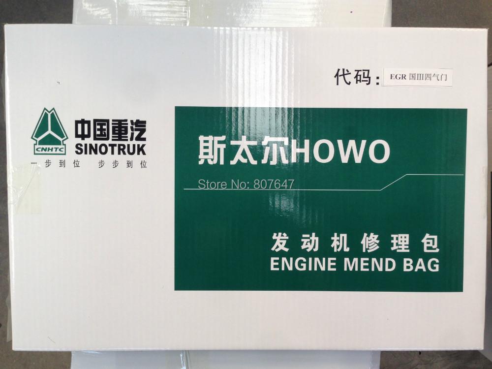 61560010701 SINOTRUK truck parts howo engine overhaul repair kit Engine overhaul gasket kit of HOWO/ STR/ CNHTC/ EGR(China (Mainland))