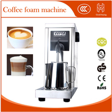 Commercial Coffee store Cappuccino coffee Steam foam machine with milk pitcher