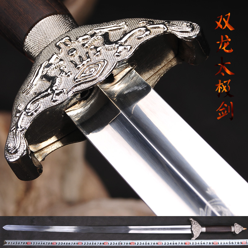 Longquan zhuojiang stainless steel sword Taiji Sword exercise Ssangyong factory direct Unisex soft edged - Chinese Instrument store