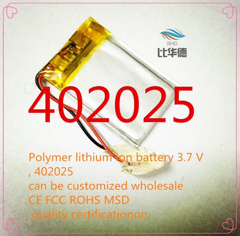 ()Polymer lithium ion battery 3.7 V, 402025 can customized CE FCC ROHS MSDS quality certification - Hong Kong wei jie technology electronics co., LTD store