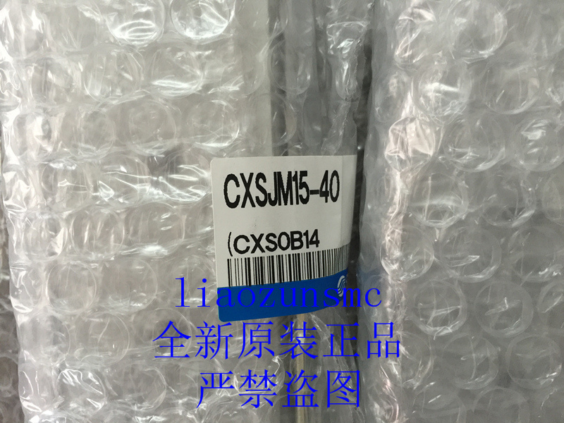 // CXSJM15-40 new original authentic double -cylinder SMC establishment supplier<br><br>Aliexpress