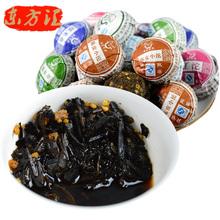 Hot orange peel Flavor Pu er bowl Tea Chinese Mini Yunnan Puer puerh pu erh tuocha