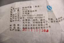 Jerry tea 5A Meihai puer gold flower tea 357g High quality yunnan 7zi tea Keeping in