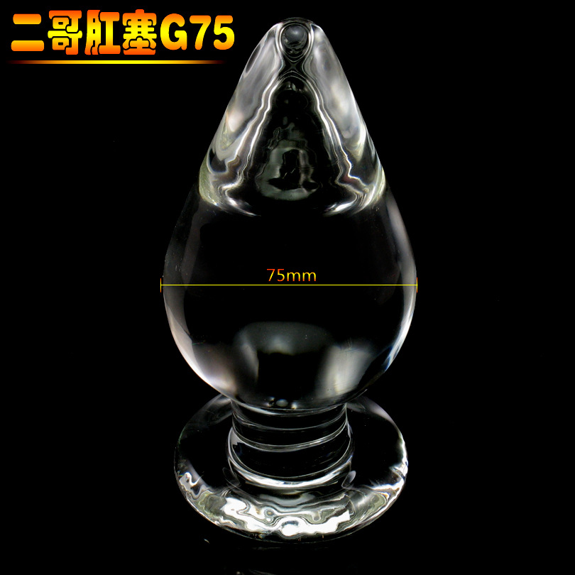 Glass Adult 73
