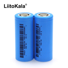 3PCS LiitoKala 26650-50A 5000mAh 26650 Li-ion 3.7v Rechargeable Battery for Flashlight 20A 3.6V Power batteries(China (Mainland))