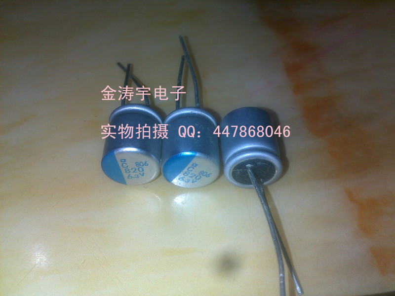 6.3V820UF 10X12 chemical polymer solid capacitor PSC(China (Mainland))