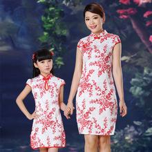 Children's cheongsam parent-child cheongsam mother and daughter chinese national style