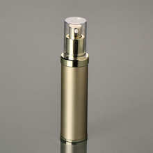 50ML GOLD plastic airless lotion bottle with airless pump used for  Cosmetic Packaging