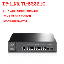TP-LINK TL-SG3210 8 + 2 wide mouth Gigabit L2 Managed Switch 1000Mbps enterprise switches