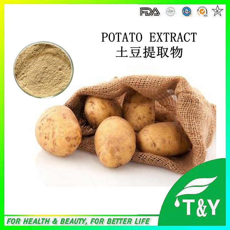 100% Pure Natural Sweet Potatoes Powder for body health 800g/lot free shipping<br><br>Aliexpress