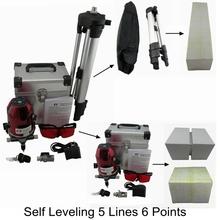 Kaitian штатив лазерные нивелиры измерительный 5 линий 6 очков уровень лазерные инструменты 635nM выравнивания наклона слэш функции с открытый уровень