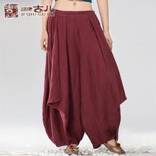 Jiqiuguer 2014 Autumn New Original Brand England Style Elastic Waist Long Linen Cotton Blend Maxi Harem Pants Women G143K001