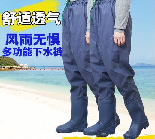 купить сапоги штаны для рыбалки или костюм