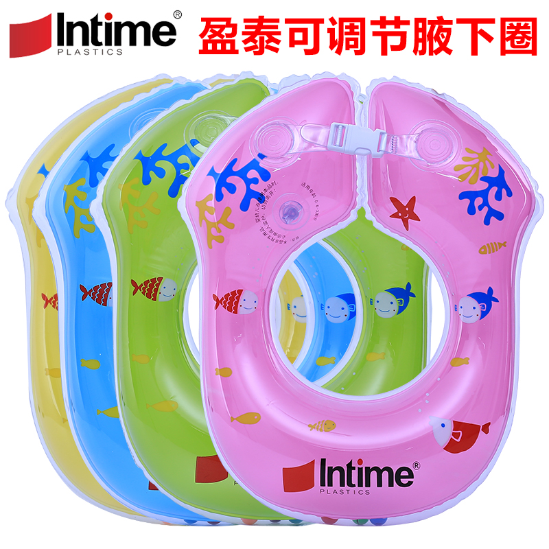 New Safety Baby Neck Float Infant Inflatable Ring Swimming Pool Toy Circle Neck Circle Float Ring(China (Mainland))