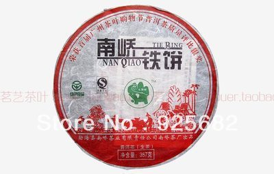 5 10years old yunnan puer tea pu er357g premium Chinese yunnan the puer tea puerh China