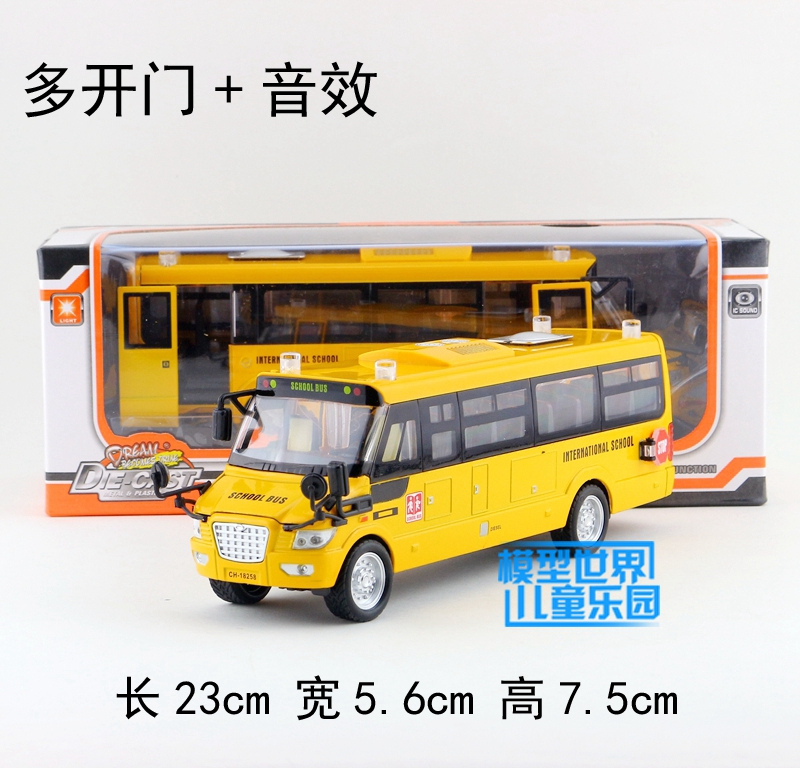 Gift 23cm 1:32 creative Big nose school bus passenger car alloy model acousto-optic pull back collection game boy children toy(China (Mainland))