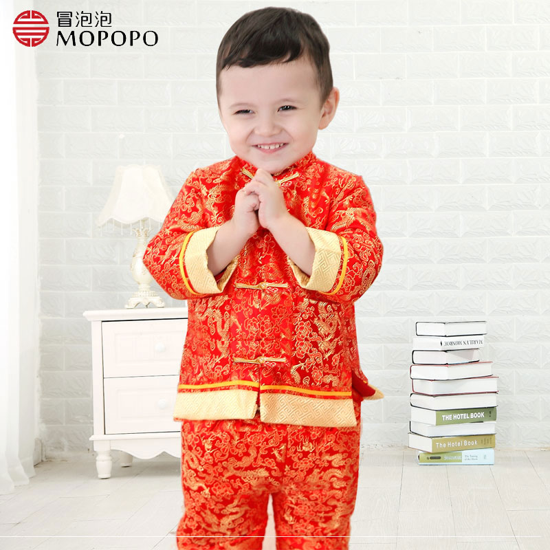 Are asian style baby are