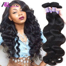 Indian Virgin Hair 4 Bundles Indian Body Wave Allove Hair Products 7A Unprocessed Human Virgin Hair Indian Hair Weave Bundles(China (Mainland))