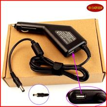 Laptop DC Power Car Adapter Charger 19V 3.42A 65W + USB Port for Toshiba Satellite A105-S2071 A105-S1712 A505-s6005
