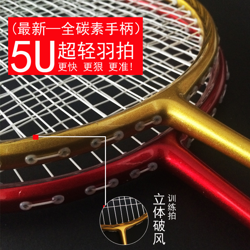 Badminton racket all carbon super light 5u offensive carbon fiber single shot for beginners<br><br>Aliexpress