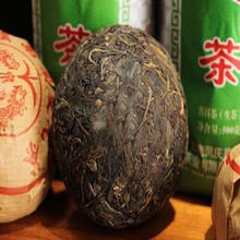 Free Shipping 2012 yr Fengqing Raw Puer Sheng Pu er Tea Tuo Good Quality Chinese Yunnan