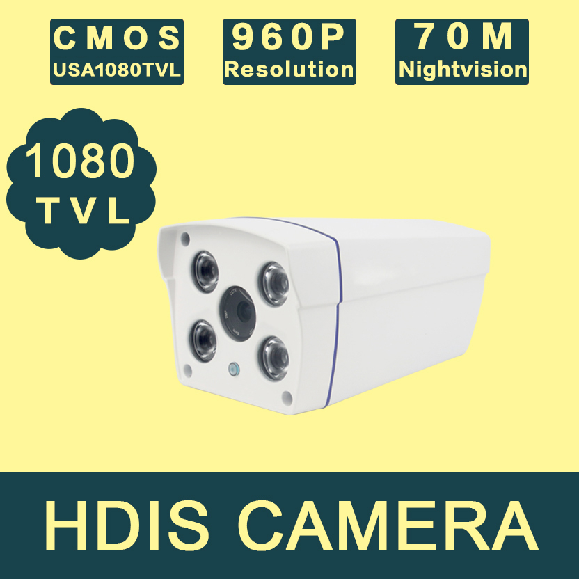 HDS41080UC-B3 1080TVL Surveillance Video  CMOS Security 4 Array Leds Color IR Night Vision Surveillance Outdoor Free Shipping<br>