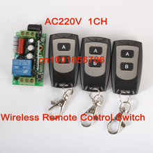 Buy 220V 1CH RF wireless remote control switch system 1 receiver &3 transmitter Latched add controller freely 315mhz/433mhz z-wave for $14.44 in AliExpress store