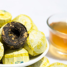 Mini Pu Er Chrysanthemum Raw Tea Chinese Yunnan Ripe Puer Tea Puerh China Tea Pu Er