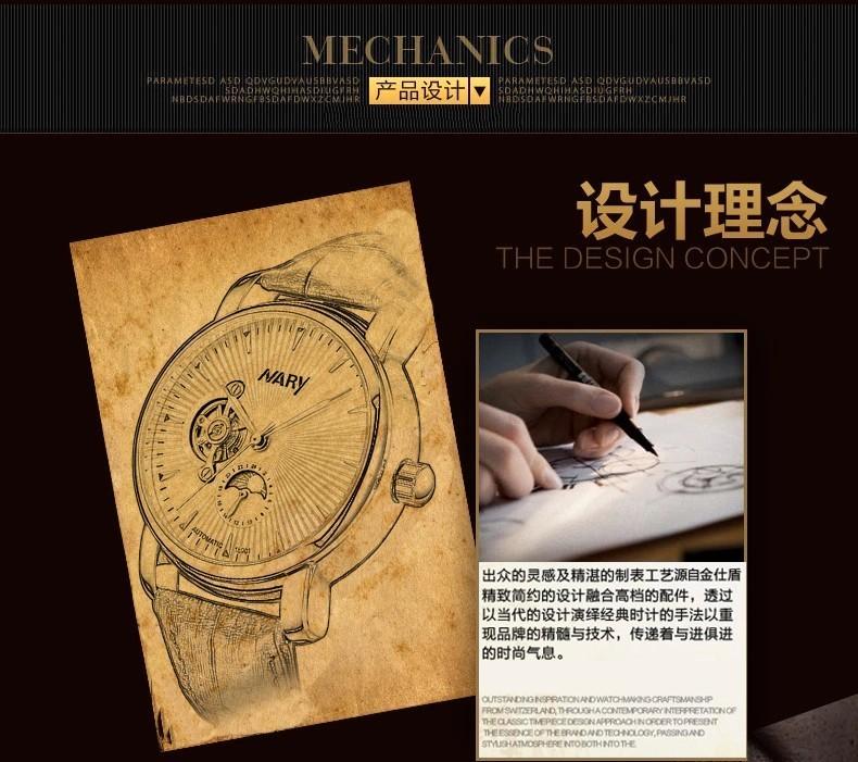 Мода Деловые Мужчины Кожаные Часы Механические Часы Марка Дизайн Классический Механические С Автоподзаводом Ветер Наручные Платье Часы Скелет Подарок