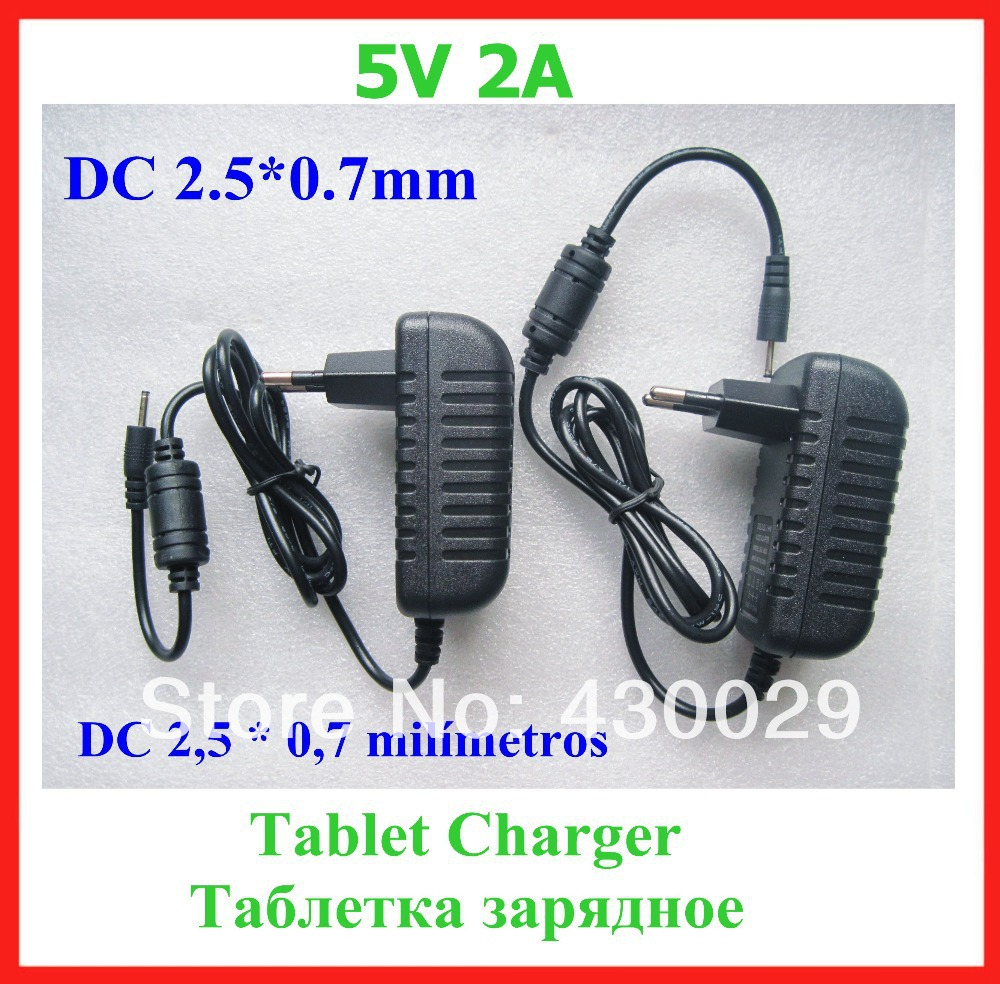 5v 2a 2.5mm Charger for Cube iWork8 3G chuwi v88 Ampe A10 deluxe Ramos W30HD Q88 Ainol Venus Kids Tablet Nabi 2 II NABI2-NV7A(China (Mainland))