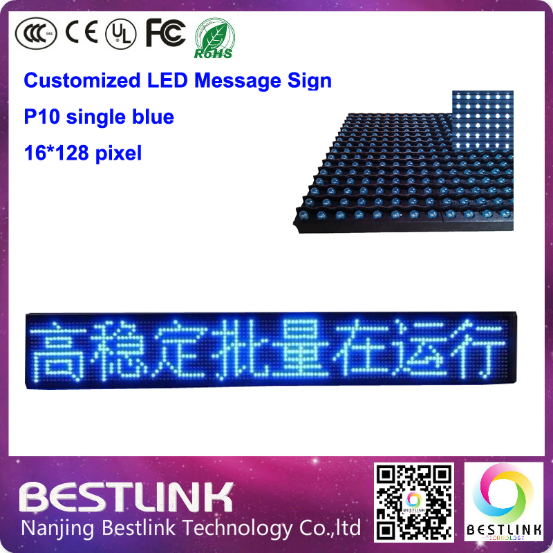 16*128 PIXEL running text led sign customized led message sign p10 single blue outdoor taxi top advertising led display screen(China (Mainland))