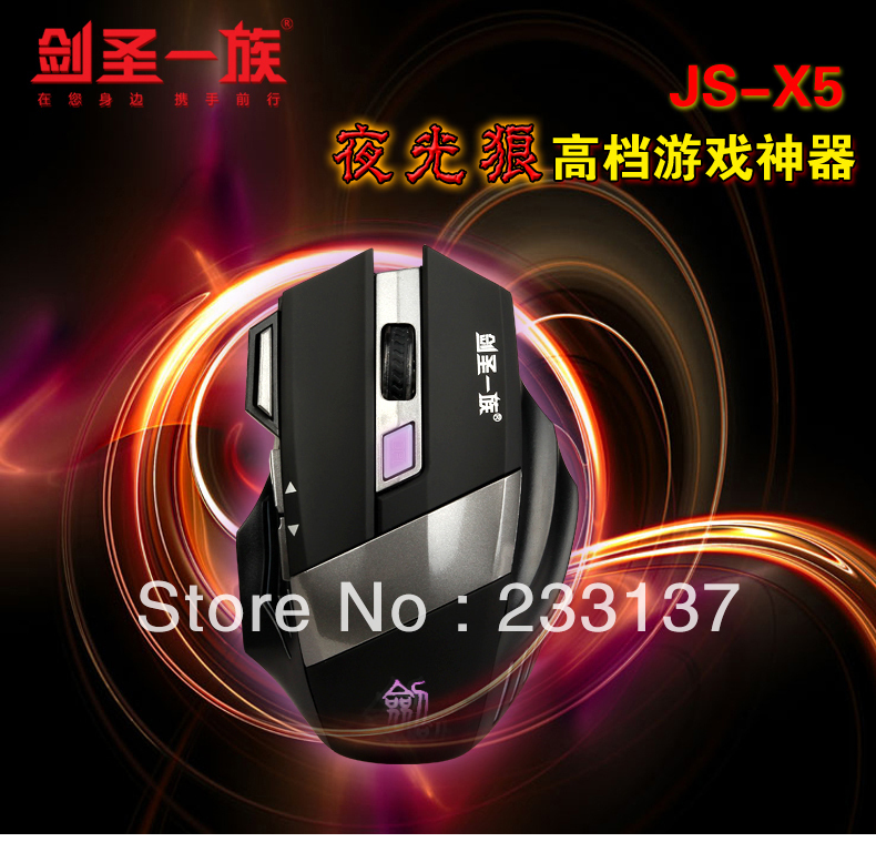 Free Shipping 800/1200/1600/2400 DPI USB 7D  Professional Competitive Gaming Mouse   For desktop PC/Laptop<br><br>Aliexpress