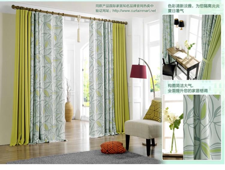 Years static good manufactured window shade Fresh green shade curtain ikea bedroom insulated(China (Mainland))