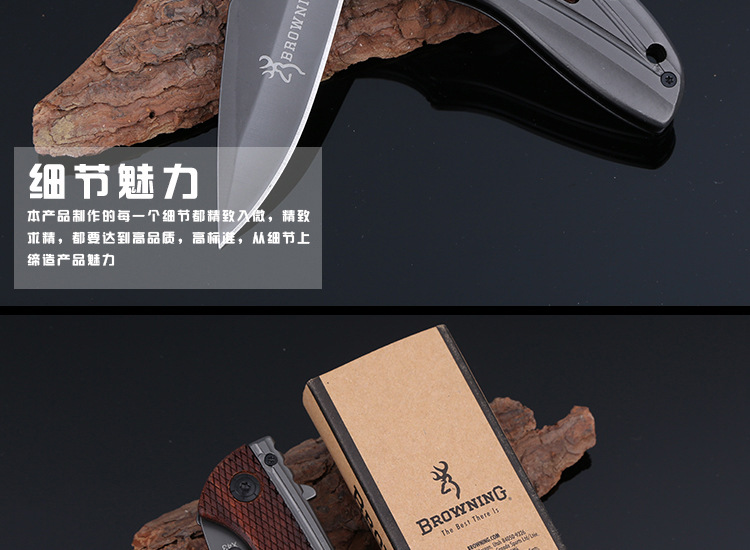Buy BROWNING X43 Self-defense Folding Knife Mini Pocket Outdoor Camping Hunting Tactical Survival Knife EDC Tools With Clip Wi cheap