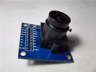 Free shipping !!! ov7670 camera module Supports VGA CIF auto exposure control display active size 640X480(China (Mainland))