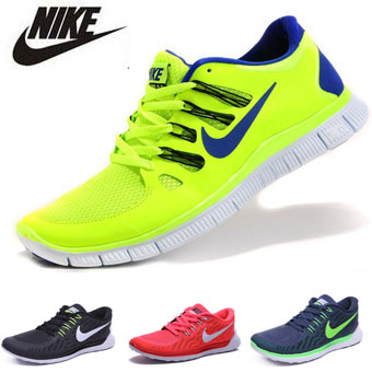 nike shoes prices