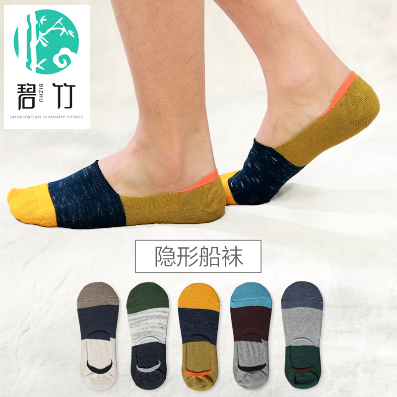 Bi Zhu socks men Low for stealth ship socks men leisure gift box summer thin cotton Male socks in summer(China (Mainland))