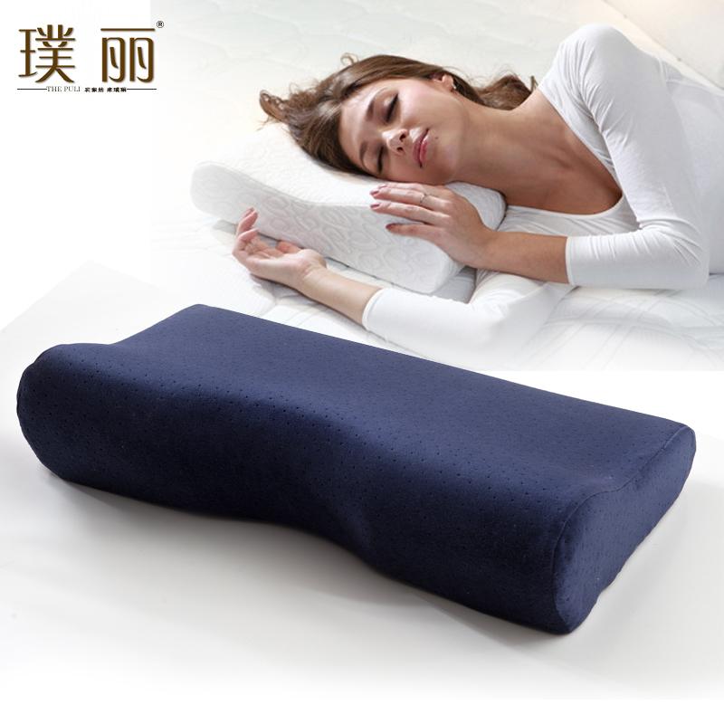 neck contour pillow - Compra lotes baratos de neck contour pillow ...