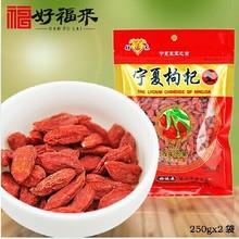 1kg 5A goji berry king of Chinese wolfberry medlar bags herbal tea Health tea goji berries Gouqi organic food Hypolipidemic