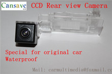 reverse cameras for cars price