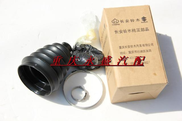 Store, wholesale Suzuki Tianyu SX4 Shangyue Rui ride are factory dust cover outer CV Boot Axle(China (Mainland))