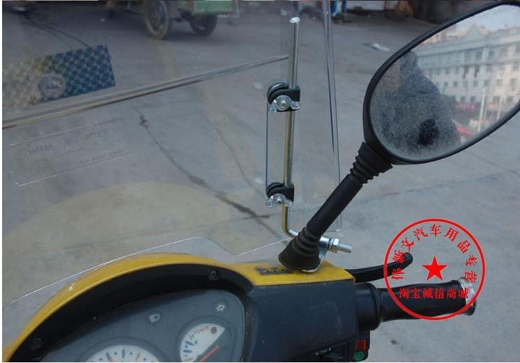 Купить Мотоцикл лобовое стекло лобовое стекло подходит для большинства мотоциклов мопедов и e-новые велосипеды