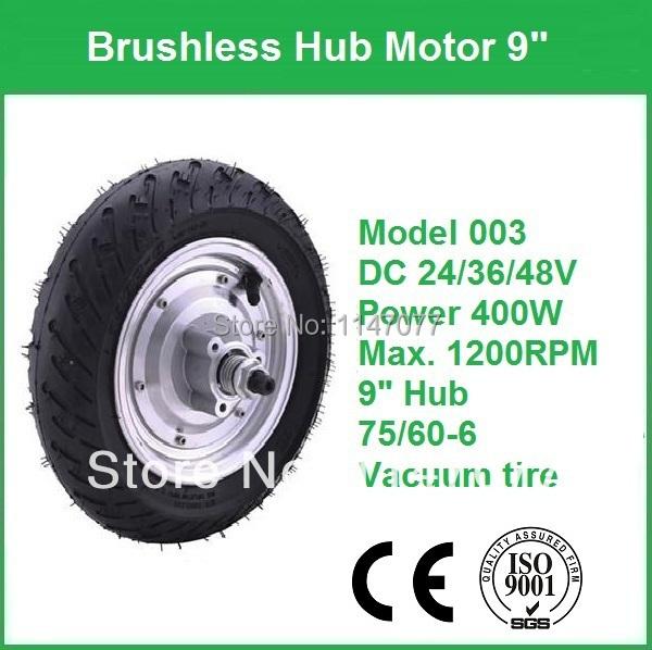 "9"" electric wheel motor 36V 500W(China (Mainland))"
