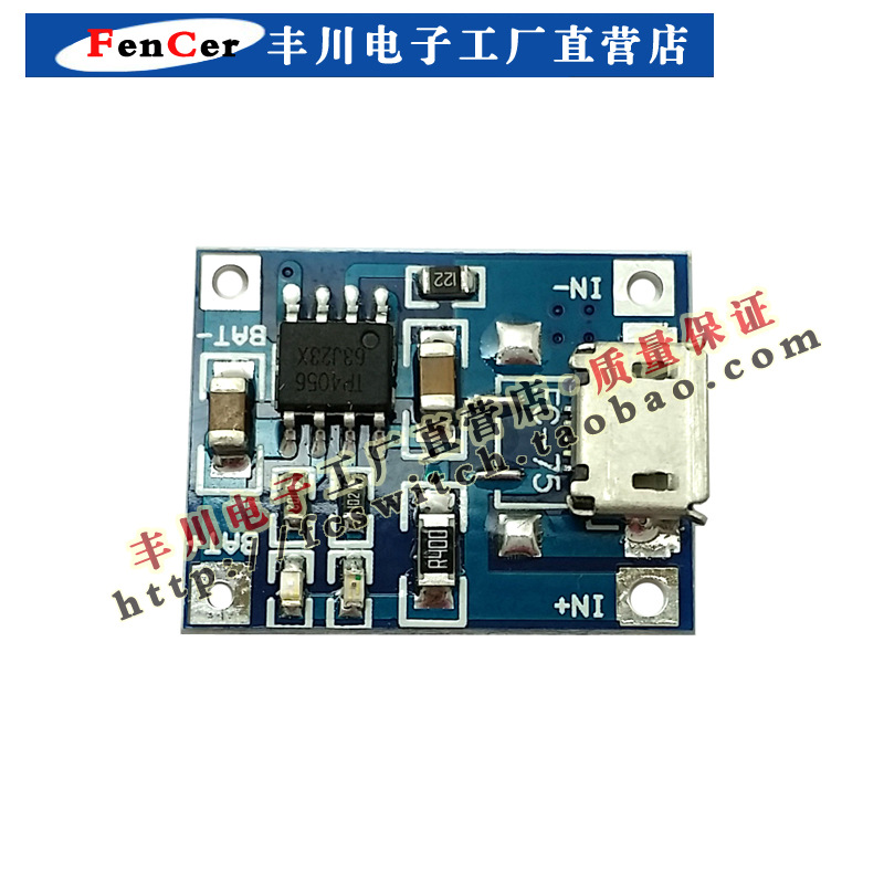 Electrical  1 a lithium battery module  USB version  electronic accessoriesto a large number  Electric conversion Brazil(China (Mainland))