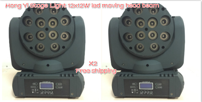 Fast Shipping 2pcs/lot LED moving head light mini rgbw 4in1 wash/DMX beam mobil light/led mini light in stage effect dj light(China (Mainland))